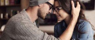 возможно ли заключение брака до достижения 18 лет?