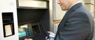 Блокировка банковского счета - кто и в каких случаях может это сделать
