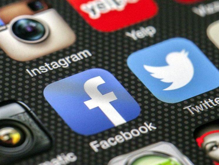 Что нельзя публиковать в соцсетях