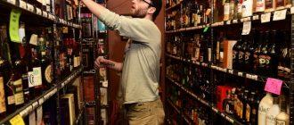 До скольки в Москве продают алкоголь