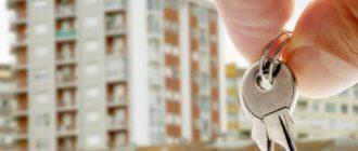 Какие документы требуются при продаже квартиры