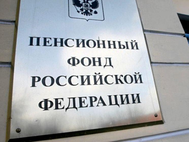 Изображение - Какие документы нужны для получения снилс для ребенка dokumenty-dlya-oformleniya-snils-rebenku