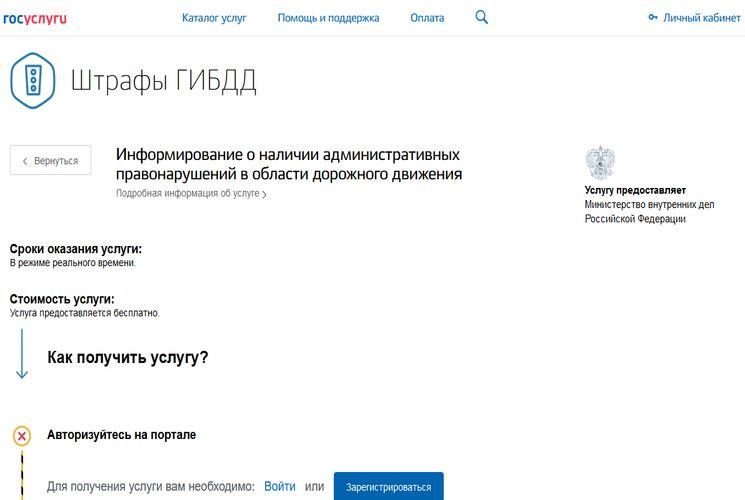 Штраф 10000 рублей налоговая