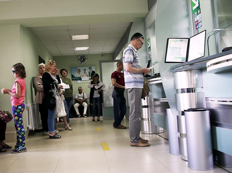 закон о досрочном погашении кредита в банке барс бюджет онлайн зарплата