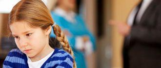 Как учитываются интересы детей при разделе имущества супругов