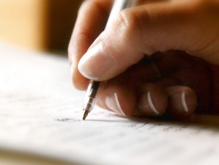Как правильно составить характеристику с места учебы