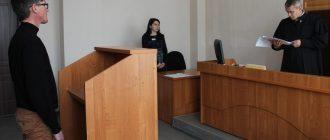 Как написать ходатайство о снятии судимости
