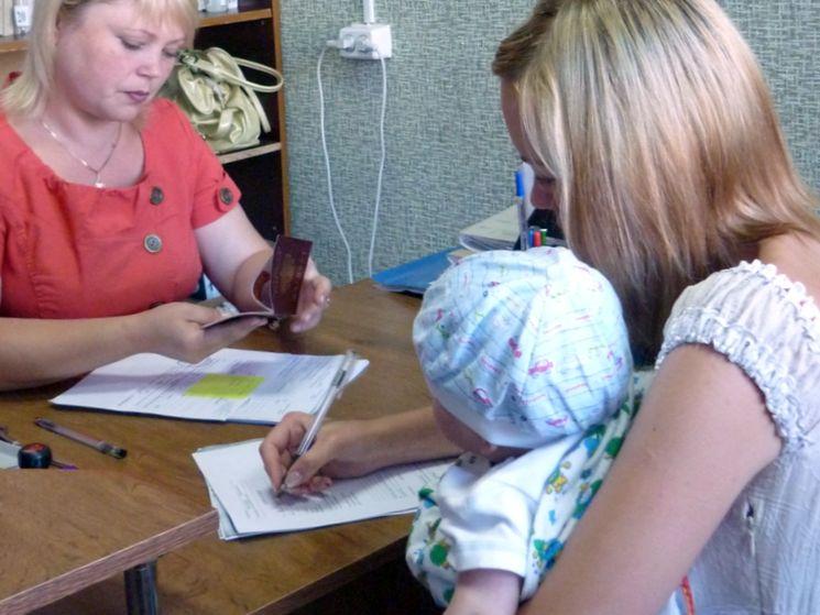 Как оформить пособие по уходу за ребенком до 3-х лет