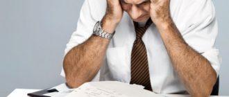 Как подать жалобу в государственную инспекцию по труду