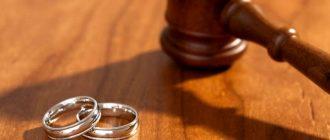 как признать брак фиктивным