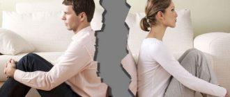 как расторгнуть брак