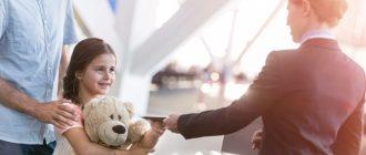 Расторгнуть договор о передаче ребенка в приемную семью