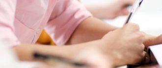 Как составить характеристику на студента с места учебы