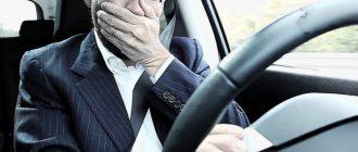 Как восстановить водительское удостоверение при утере