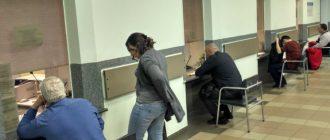 Возвращение водительского удостоверения после истечения срока лишения