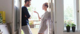 Мировое соглашение о разделе имущества супругов