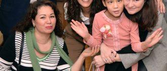 Какая неденежная помощь полагается семьям с детьми-инвалидами