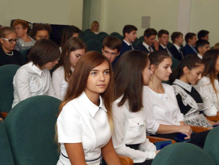 Молодой специалист в образовании до скольки лет