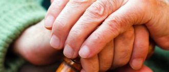 Какие льготы получают пенсионеры