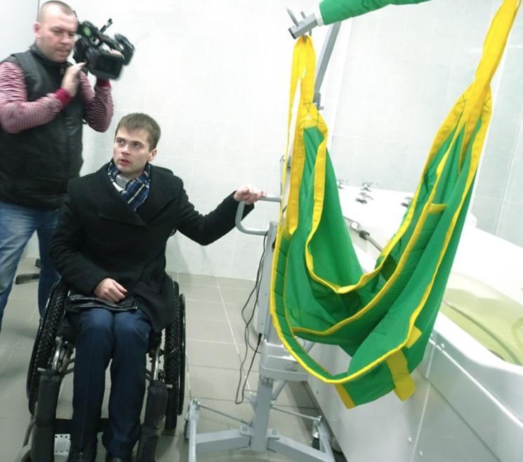Медицинское обслуживание инвалидов РФ