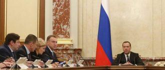Медведев: пенсионный возраст вырастет до 65 лет для мужчин и до 63 для женщин