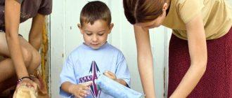 Меры социальной поддержки предусмотренные для малоимущих семей