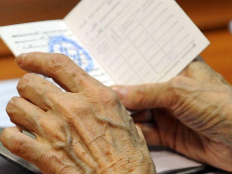 Перерасчет пенсии работающим пенсионерам - корректировка накопительной и страховой части