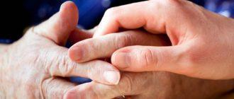 Как оформляется опекунство над человеком преклонного возраста