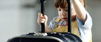 Как оформляется выезд с ребенком за границу