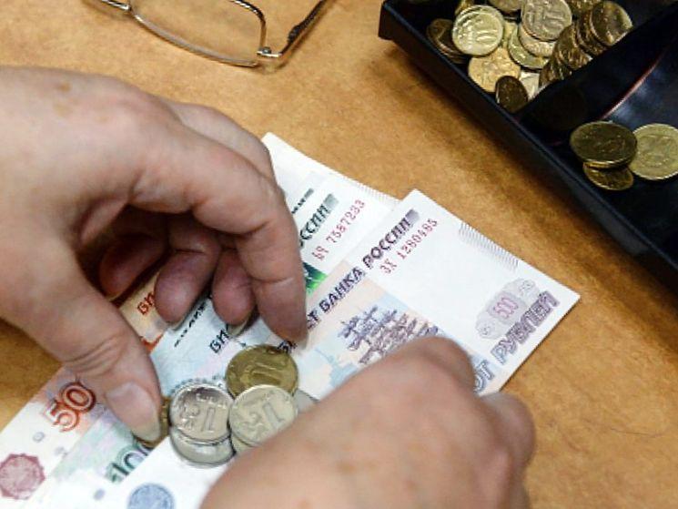 Ограничение пенсии работающим пенсионерам 2018