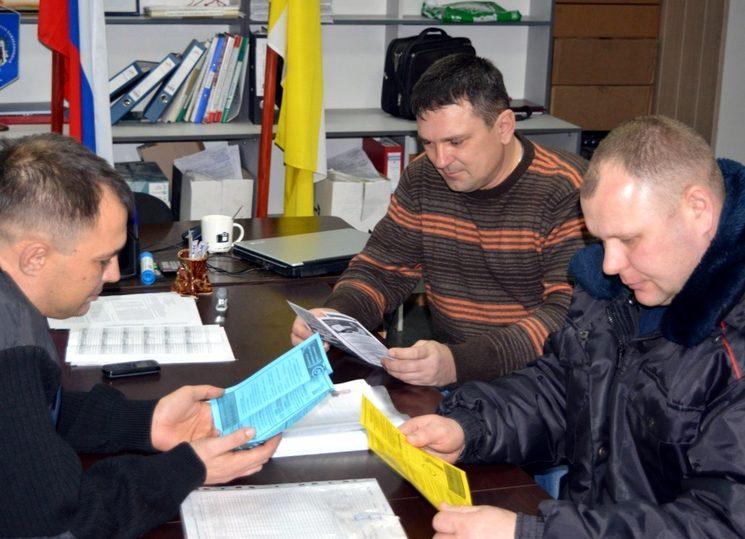 Получение лицензии охранника в ЛРО