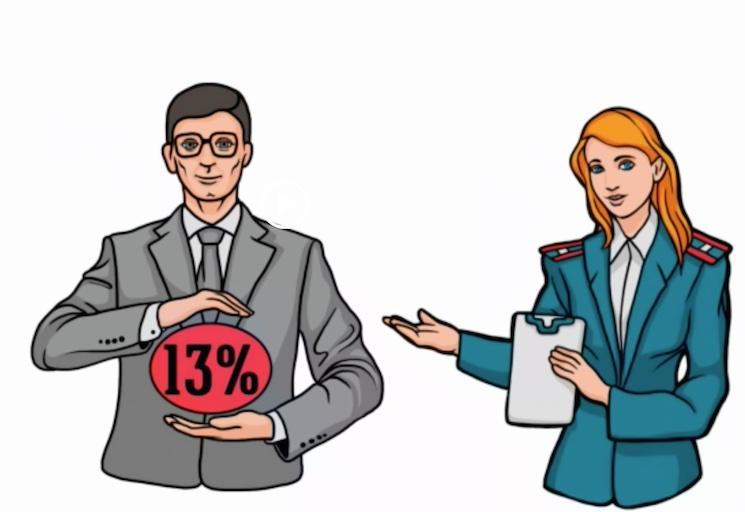 Право на имущественный вычет по ипотеке