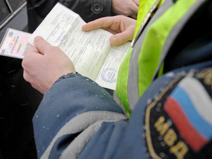 Как проверить штрафы по ВУ онлайн