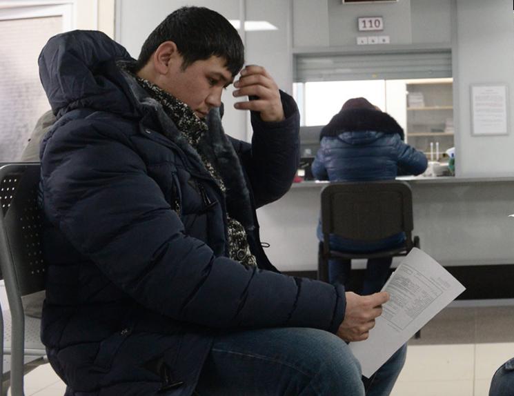 Проверка паспорта в отделе по вопросам миграции