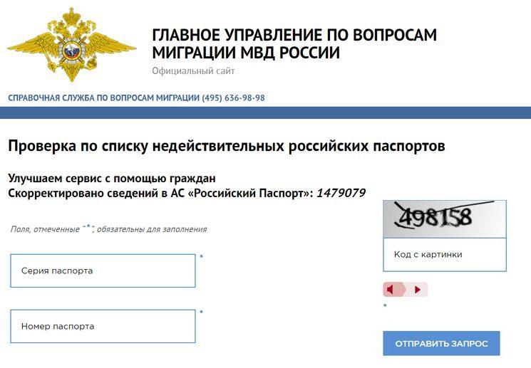 Кому нужна санитарная книжка в россии