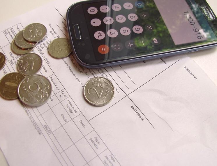 Расчет налогового вычета при ипотеке по процентам{amp}quot;