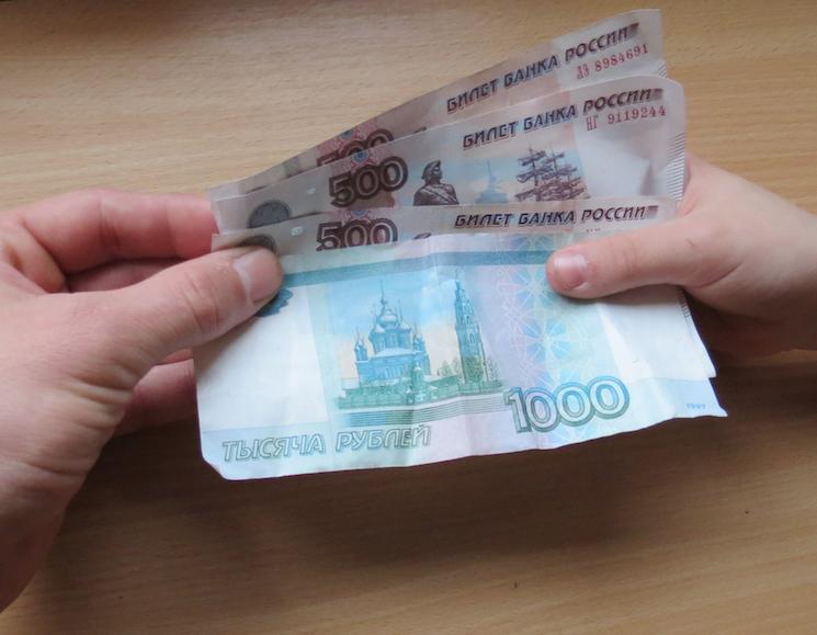 Расписка о возврате денежных средств в 2019 году