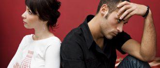Развод без согласия одного из супругов