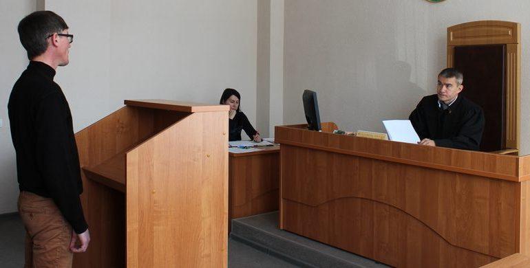 Снятие судимости мировым судьей