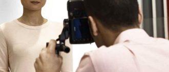 Требования к фотографии в паспорт