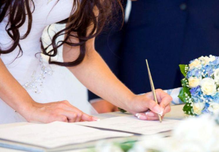 Имущество в брачном договоре