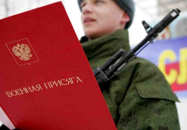 Советы по написанию автобиографии в военный комиссариат