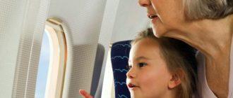 Как осуществить выезд ребенка за границу