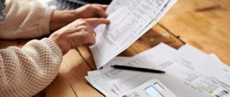 Подписан закон о списании долгов физлиц по имущественным налогам