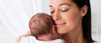 Принят закон о ежемесячных выплатах на первого ребенка